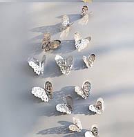 Серебристые 3Д бабочки с узором в комплекте 12 шт, фото 1