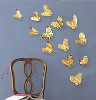 Золотисті 3Д метелики з візерунком у комплекті 12 шт, фото 1