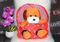 Детский красный рюкзак с съемной Игрушкой Собачка, фото 1