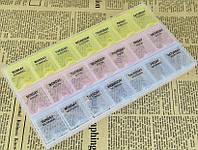 Органайзер для рукоделия 21 ячейка (таблетница разноцветная)