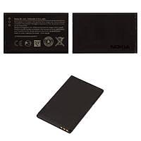 Батарея (акб, аккумулятор) BL-4UL для Nokia 225 Dual Sim, 1200 mAh, оригинал