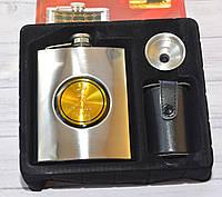 Мужской подарочный набор Фляга с рюмками  Hennessy Х.О. (Хеннесси )