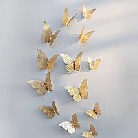 Золотистые 3Д бабочки сеточка, фото 1
