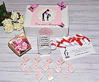 Подарочная набор для мамы с чашкой, шоколадом и печеньем с предсказаниями., фото 1