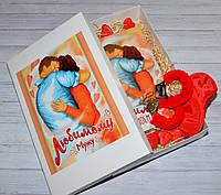 Подарочный набор Любимому мужу