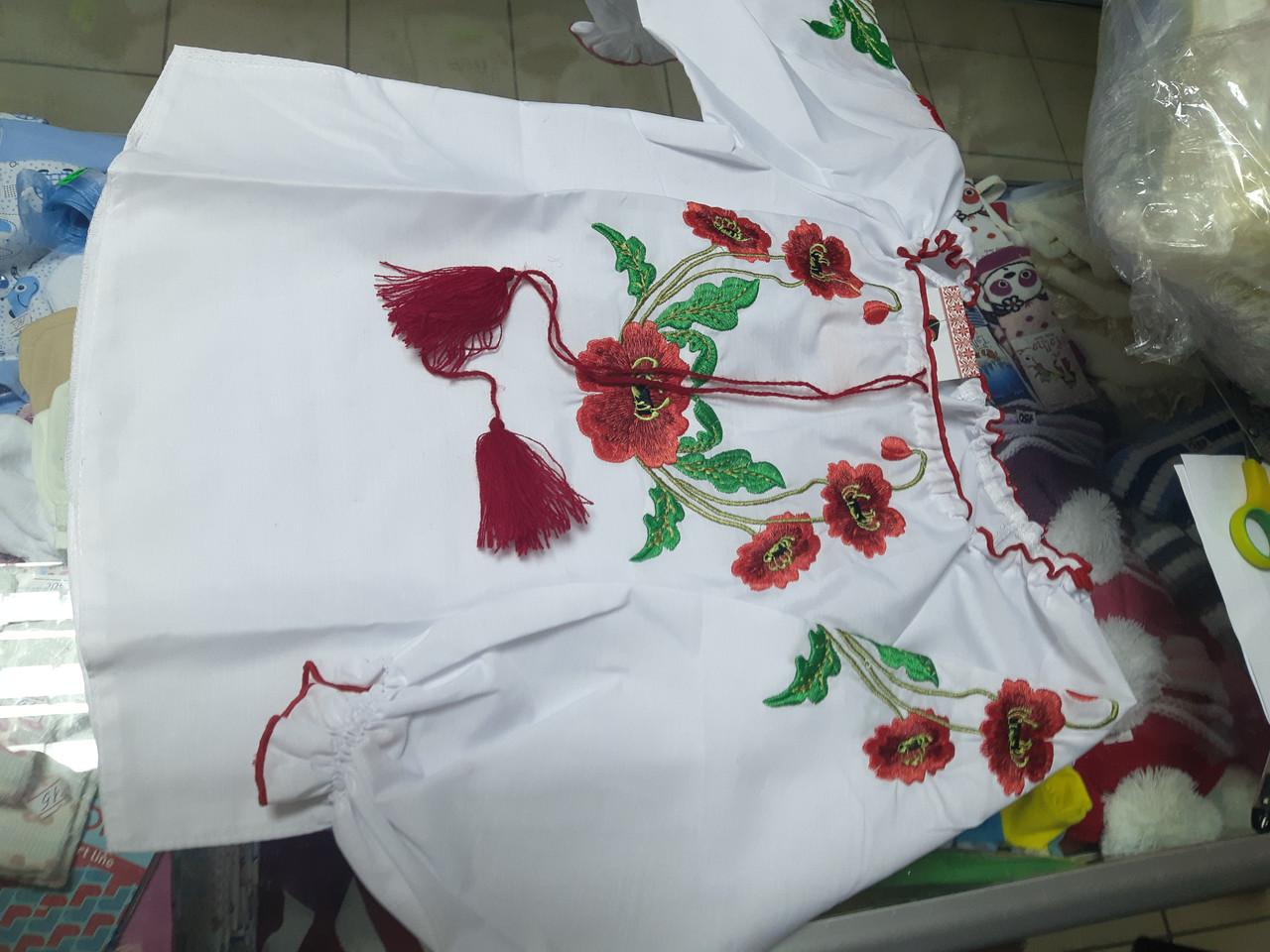 Рубашка Вышиванка детская для девочек р.110 -122
