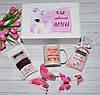 Подарочный набор для любимой жены (кофе, чашка, маршмэллоу, магниты)