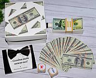 Подарунковий Набір Для Чоловіків 100$