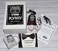 Подарочный Набор Для Кума, фото 1