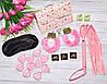 Секс набор для утех розовый