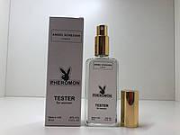 Женский мини-парфюм Angel Schlesser Femme ( енджел шессер фем) с феромонами 65 мл