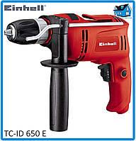 Дриль з ударом Einhell TC-ID 650 E