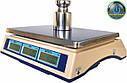 Торговые весы с поверкой до 30 кг ВТНЕ1 30Т1К (Дозавтоматы), фото 2