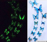 3D Метелики Для Декору Світяться в Темряві блакитні