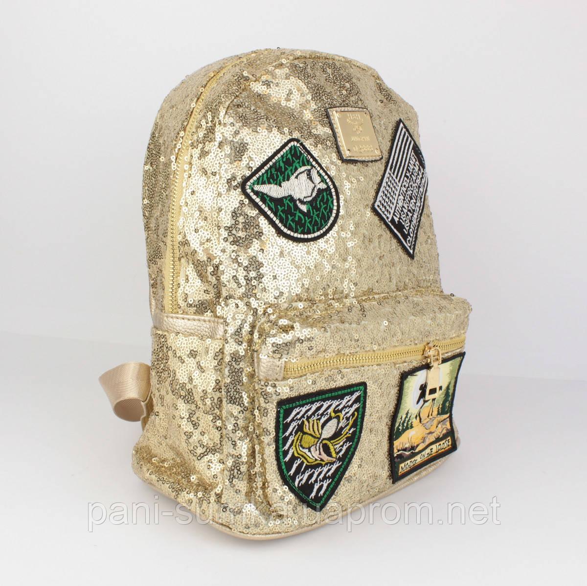 Компактний міський рюкзак з паєтками 0883 золотий