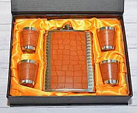 Подарочный набор фляга и 4 рюмки