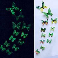3D Бабочки Для Декора Светятся в Темноте зеленые