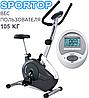 Велотренажер для схуднення Sportop B600,Магнітна,12,Тип Вертикальный , 22, 12, BA100, Домашнє, 105, 1 - 10