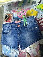 Джинсовые шорты для девочки р. 110 - 128