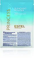 Пудра для обесцвечивания волос Estel Professional Essex Princess Bleaching Powder