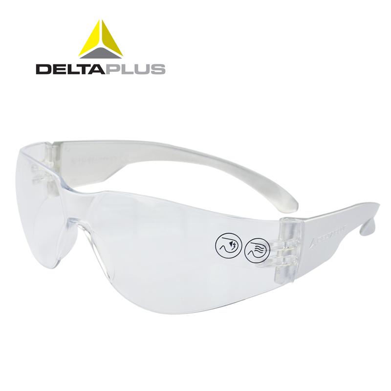 Защита органов зрения Очки BRAVA2 LIGHT MIRROR