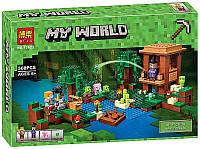 """Конструктор Bela 10622  Майнкрафт """"Хижина ведьмы"""" (аналог LEGO 21133) 508 деталей"""