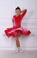 Рейтинговое платье Бейсик для бальных танцев Sevenstore 9116 Коралловый