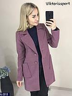 f64d2228010 Женская верхняя одежда больших размеров оптом в Украине. Сравнить ...