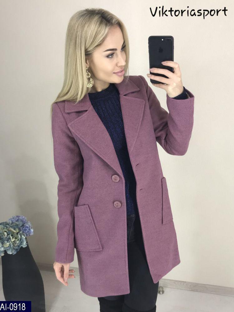 Женское модное пальто на пуговицах