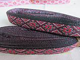 Тесьма узкая с орнаментом, ш-1,2 см, моток -10 м (50), фото 7