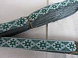 Тесьма узкая с орнаментом, ш-1,2 см, моток -10 м (50), фото 8