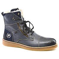 Мужские немецкие ботинки Rieker