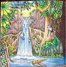 Раскраска антистресс Удивительные джунгли Книга для творчества и вдохновения (мягк переплет) , фото 6
