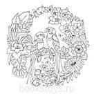 Раскраска антистресс Удивительные джунгли Книга для творчества и вдохновения (мягк переплет) , фото 7