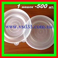 Крышка полиэтиленовая (500шт.), Крышка пластмассовая,Крышка для банок