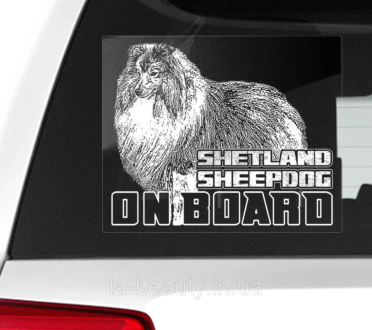 Наклейка на авто / машину Шетландская овчарка (шелти) на борту (Shetland Sheepdog On Board)
