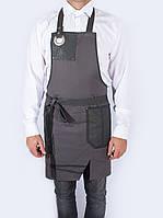 Фартук-передник для официанта серого цвета