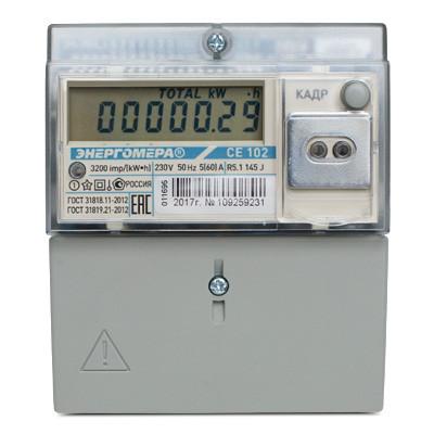 Счетчик СЕ102 - U R5.1 145-J(5-60A) электроэнергии однофазный многотарифный