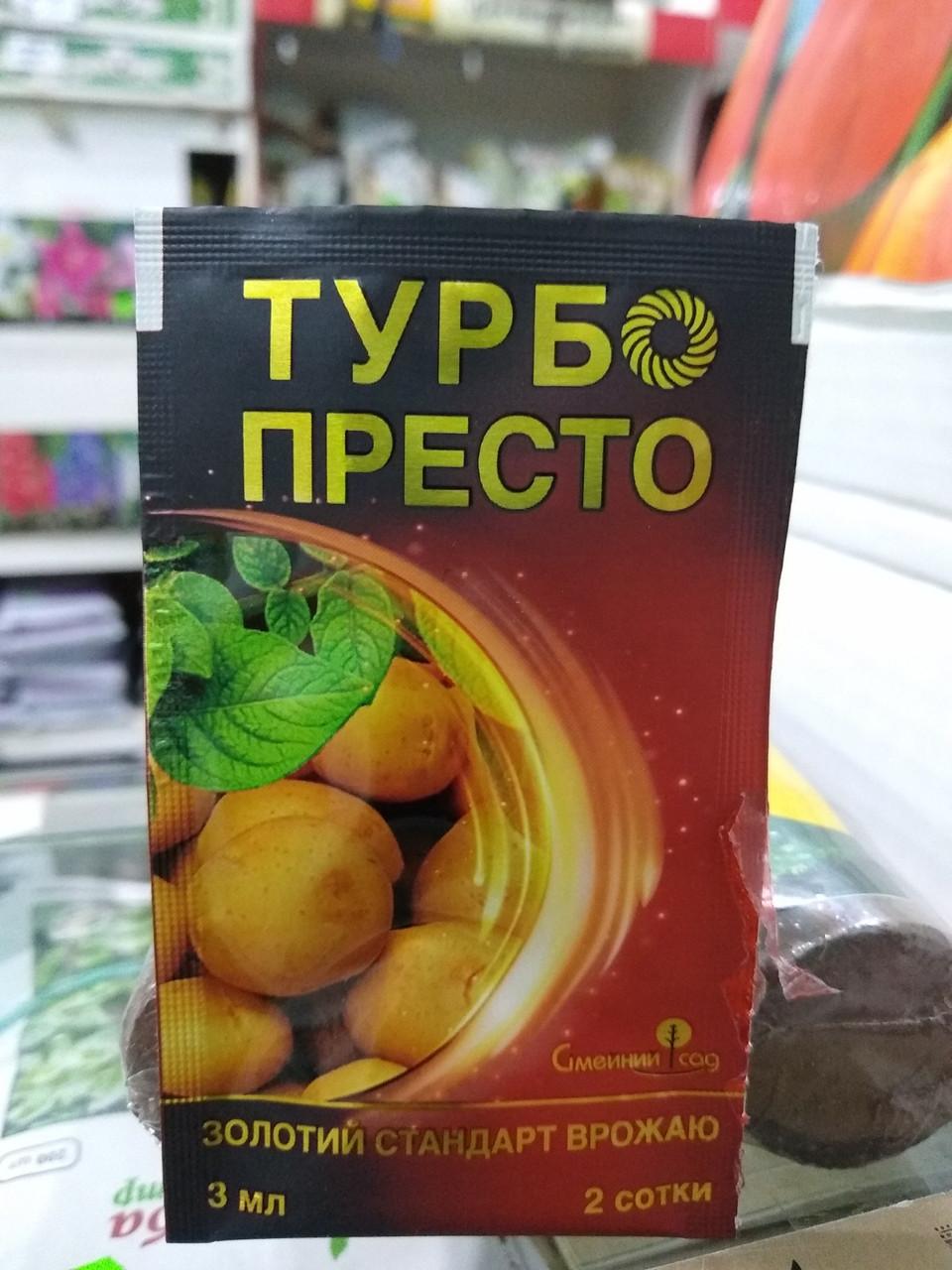 Системний інсектицид для рослин від шкідників, Турбо Престо 3 мл на 2 сотки Сімейний Сад Україна