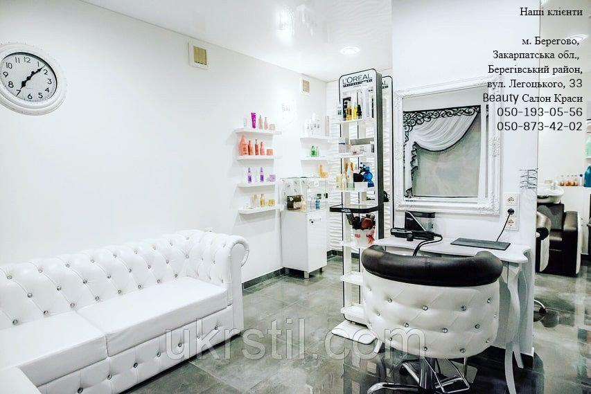 Beauty салон красоты Babor