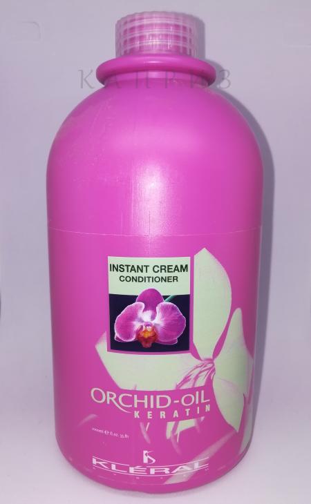 Кондиционер мгновенного действия с маслом орхидеи Kleral System Orchid Oil Instant Conditioner 1000мл