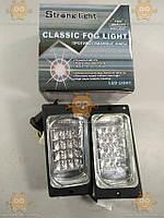Фара противотуманная ВАЗ 2110 - 2115, 2123 ТЮНИНГ! На 12 ДИОДОВ каждая фара супер освещение! (цена за 2шт) (пр-во Strong Light Польша)