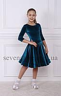 Рейтинговое платье Бейсик для бальных танцев Sevenstore 9116 Морская волна