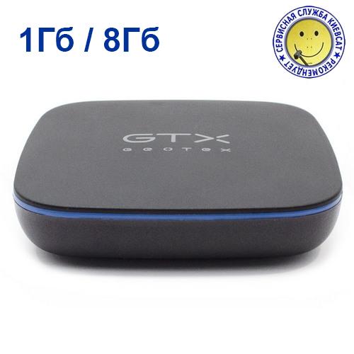 GEOTEX GTX-R1 I 1/8
