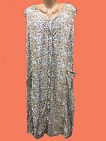 Халаты без рукава на пуговицах 62-66