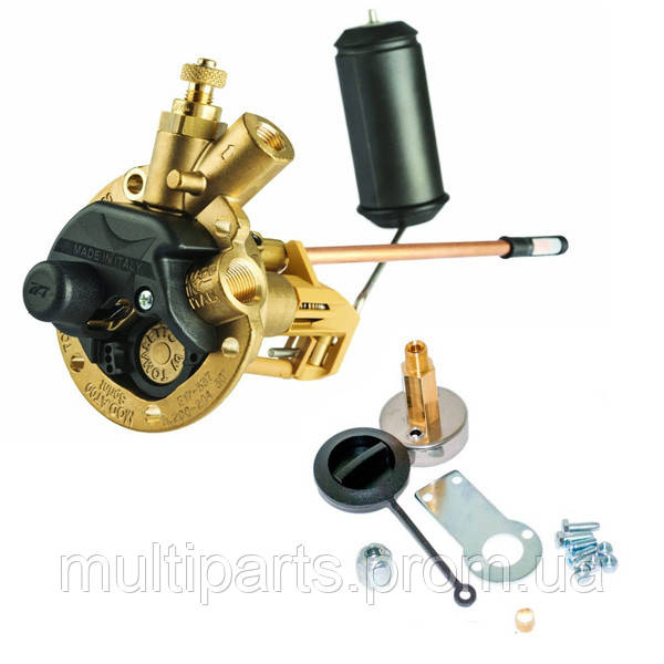 Мультиклапан Tomasetto H200x0 Extra выход d-8mm для тор. наружного баллона,с ВЗУ