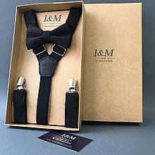 Набор I&M Craft галстук-бабочка + подтяжки для брюк черный в мелкую клетку (030238)