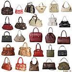 Сумки женские,рюкзаки,дорожные сумки