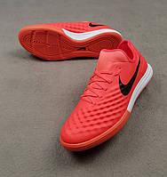 Футбольные футзалки Red Nike MagistaX Finale II IC реплика