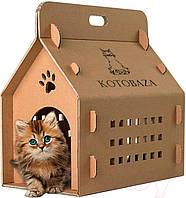 Переноска и домик для котов (The CATVENTURE)